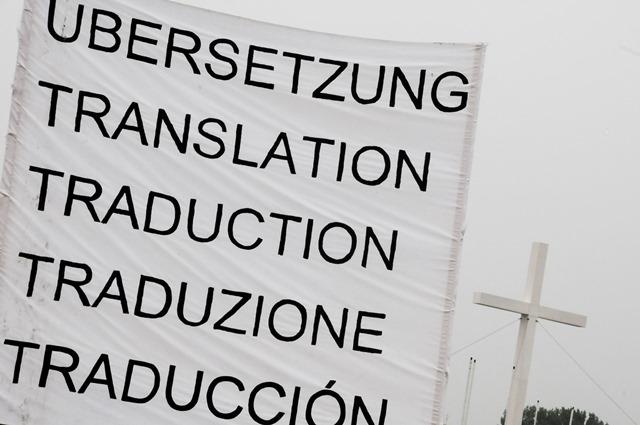 Übersetzung, Corona, mehrsprachig, Ministerium, Links, Informationen